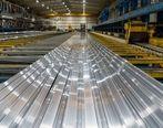 تولید آلیاژ منحصر به فرد برای حمل و نقل هوایی و راه آهن