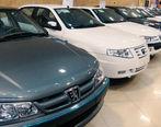 حوالههای ثبت نامی خودرو قابل واگذاری هستند؟