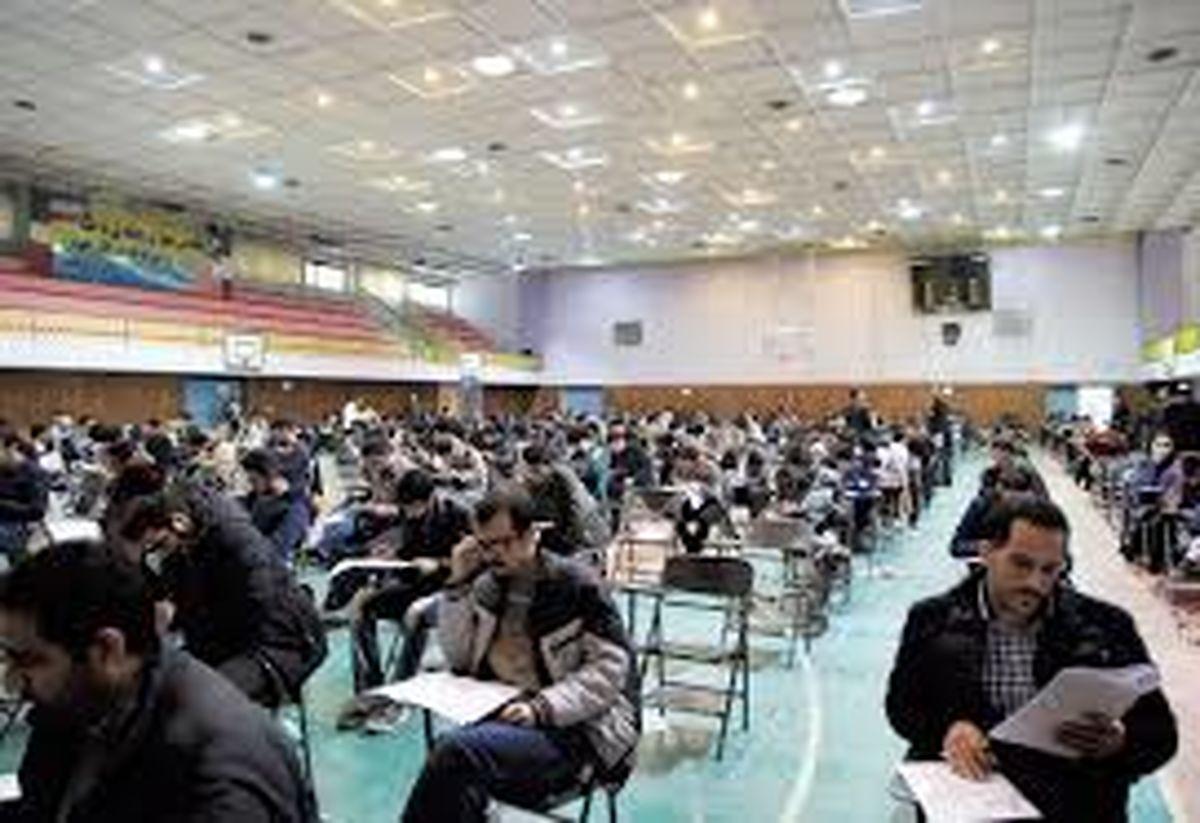 برگزاری آزمون استخدامی شرکت فولاد مبارکه با حضور  بیش از 30 هزار داوطلب