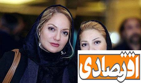 کشف حجاب مهناز افشار در چهارشنبه سوری + عکس