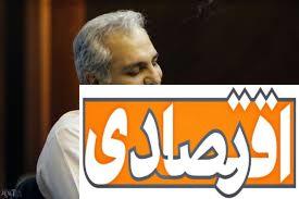 مهران مدیری صداوسیما را بخاطر سانسور با خاک یکسان کرد + عکس
