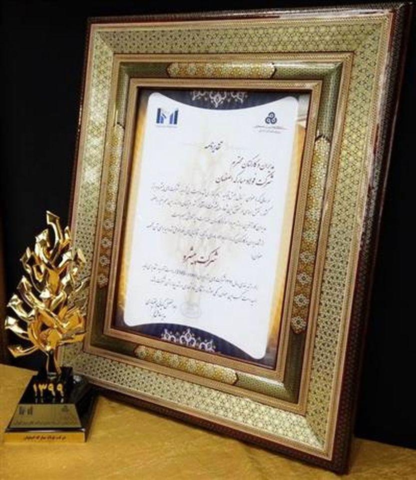 کسب رتبه ۴ در شاخص فروش یکصد شرکت برتر ایران