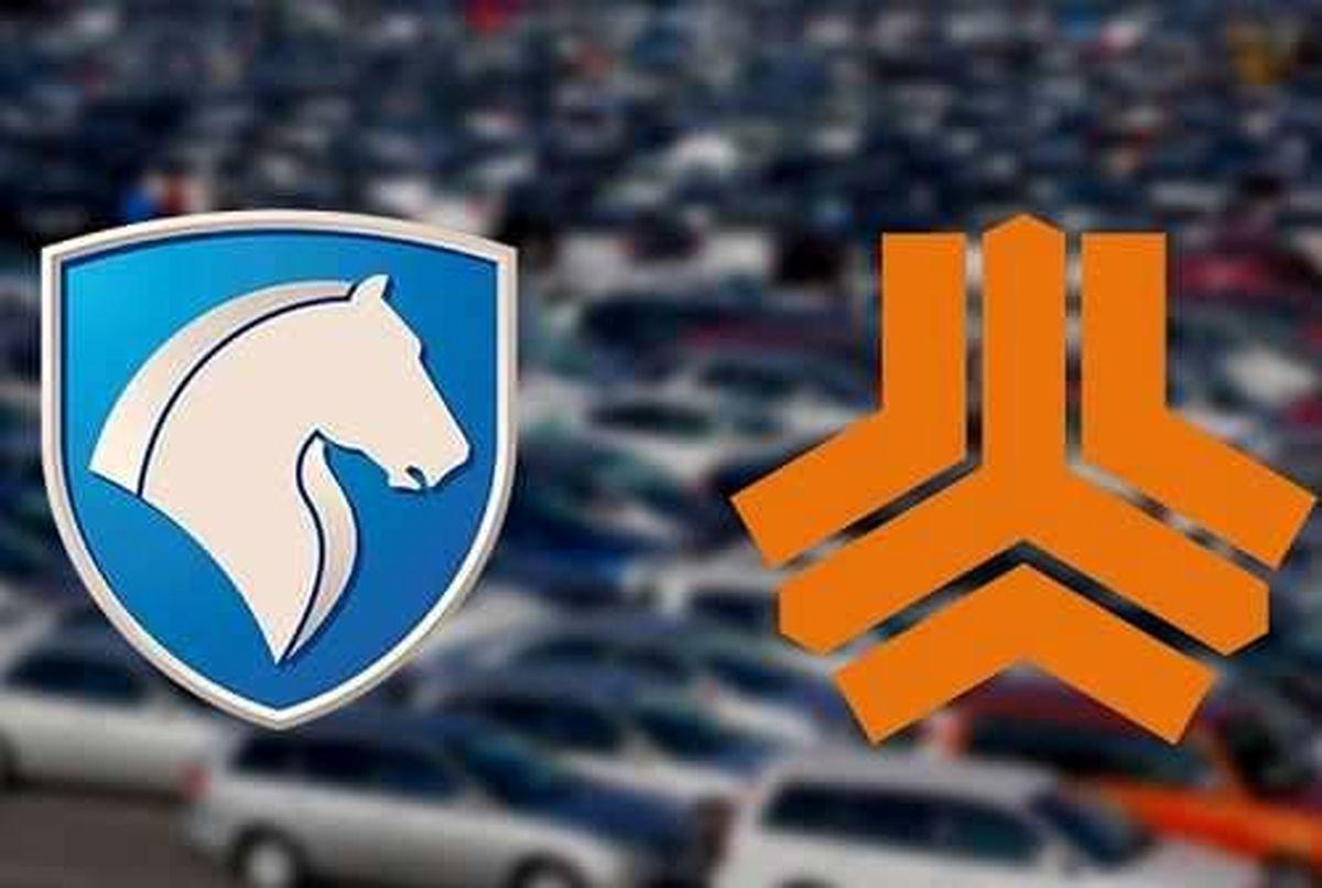 شرایط جدید فروش فوق العاده ایران خودرو و سایپا