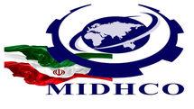صدور بیانیه ی روابط عمومی و اموربین الملل میدکو