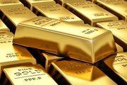 قیمت طلا در بازار جهانی جمعه 27 دی