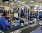 ضرورت شناسایی ظرفیتهای فعال تولیدی و صادراتی اصناف تولیدی