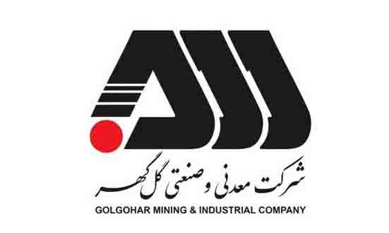 پیام مدیرعامل شرکت معدنی و صنعتی گلگهر به مناسبت روز ملی منابع انسانی