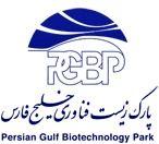 پذیرش چهار شرکت فناور جدید در پارک زیست فناوری خلیج فارس قشم