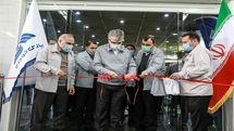 افتتاح نمایشگاه خودروهای کلاسیک پارس خودرو