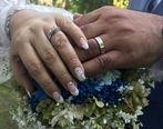 جنجالی ترین شایعه ازدواج دوبازیگر با یکدیگر + تصاویر