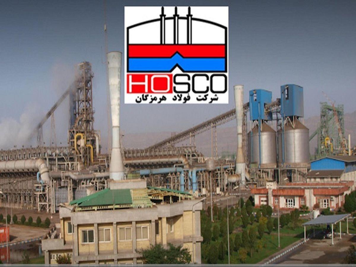 انجام تعهدات ارزی و کمک به رشد و توسعه صادرات غیرنفتی توسط فولاد هرمزگان قابل تقدیر است