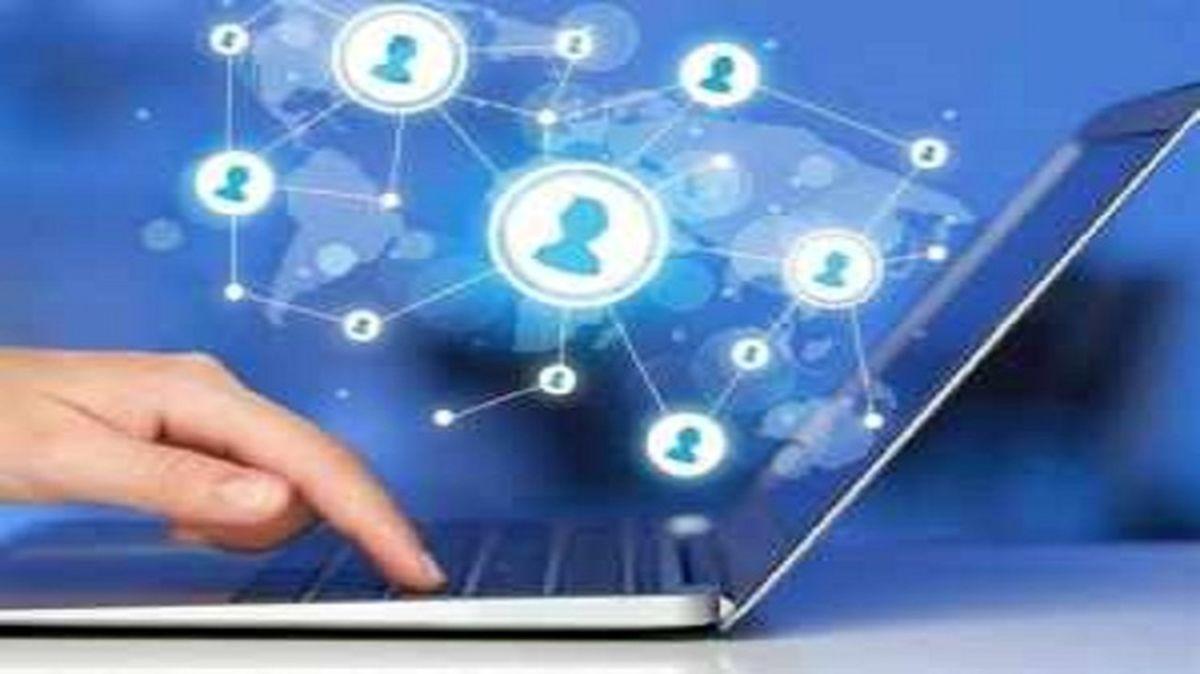جهت فعالسازی اینترنت رایگان دانشجویی اینجا کلیک کنید