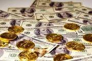 نرخ ارز دلار سکه طلا یورو | یکشنبه 25 آبان | 99/8/25