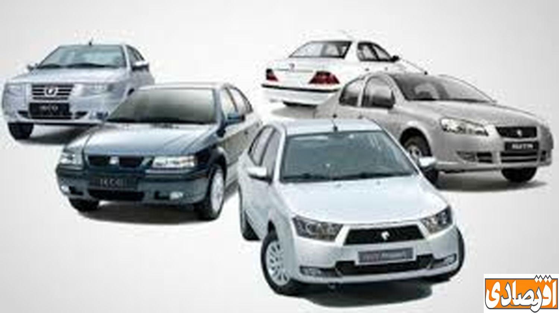 بازار خودرو قفل شد / حجم معاملات به کف رسید