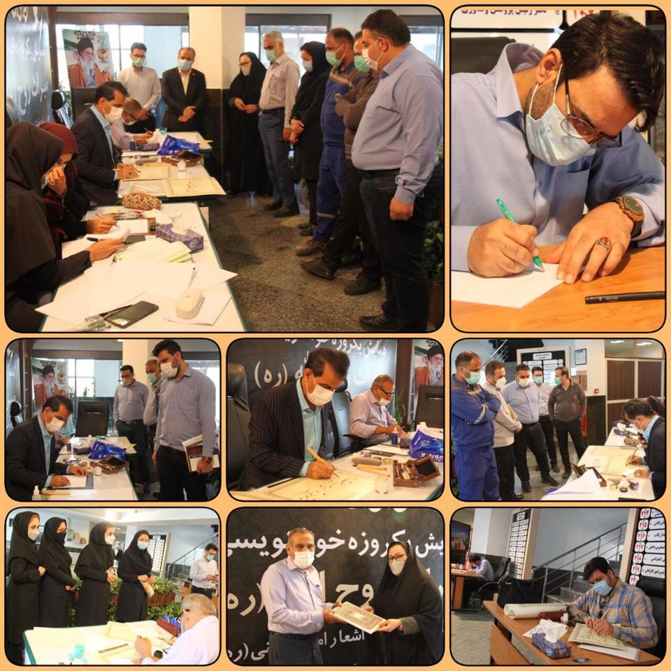 برگزاری همایش خوشنویسی در پتروشیمی اروند به مناسبت بزرگداشت رحلت امام خمینی(ره)