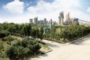 سیمان خوزستان به عنوان واحد صنعتی سبز در سطح ملی شناخته شد