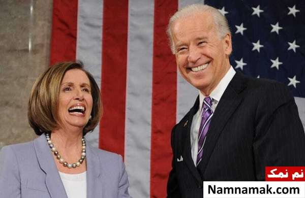 جو بایدن و نانسی پلوسی