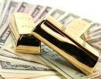 نرخ ارز دلار سکه طلا یورو | جمعه 23 آبان | 99/8/23