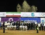 پایان دوازدهمین دوره مسابقه تنیس جام حذفی در کیش