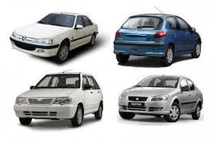 خبر مهم برای متقاضیان ثبت نام خودرو