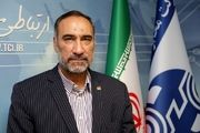 پیام نوروزی مدیرعامل شرکت مخابرات ایران