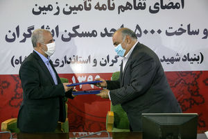 بنیاد شهید پنج هزار مسکن در کرمانشاه میسازد