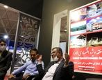 گشایش غرفه منطقه ویژه اقتصادی لامرد در نمایشگاه فرصت های سرمایه گذاری شیراز