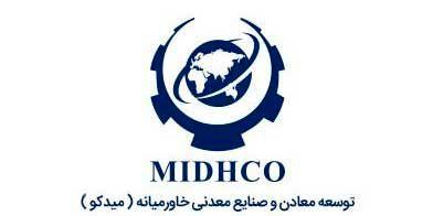 افتتاح پروژه های میدکو با حضور رئیس جمهور