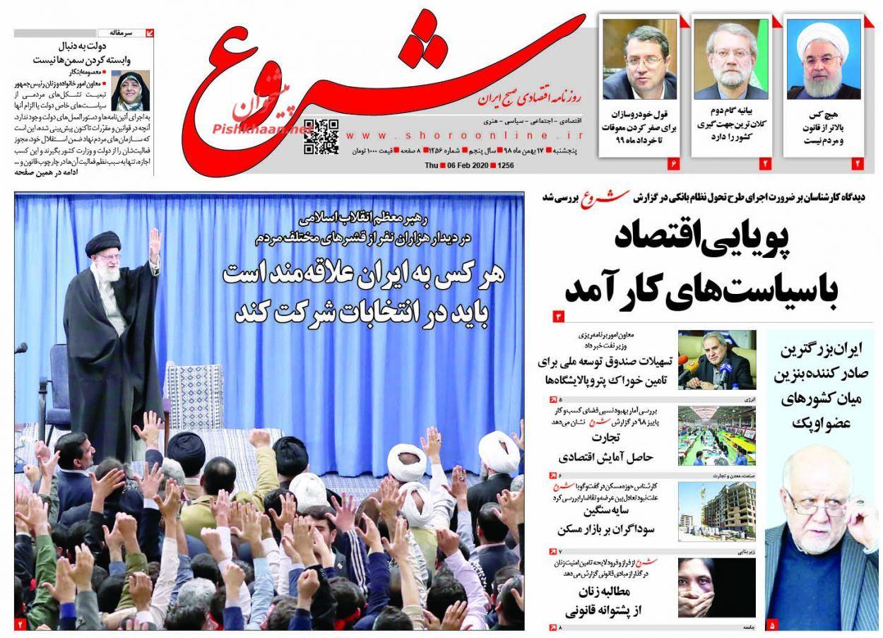 نگرانی از سرکوب نرخ ارز/ سبقت ایران از قطر در استخراج گاز/