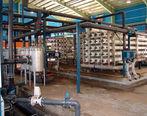 حمایت فولاد هرمزگان از تولید صنعتی آب شیرین کن