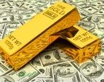 نرخ ارز دلار سکه طلا یورو | چهارشنبه 28 آبان | 99/8/28