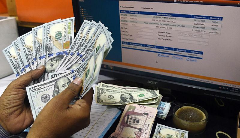 دلار امروز یکشنبه 25 ابان ارزان می شود