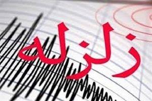 زلزله شدید شمال کشور را لرزاند + جزئیات