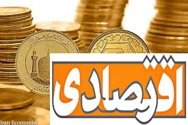 اخرین قیمت طلا و سکه در بازار چهارشنبه 6 فروردین + جدول