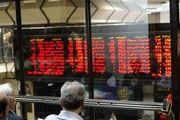 «وگردش» بانکی با تمرکز بر گردشگری