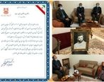تکریم مادران و همسران شهدای شرکت ملی صنایع مس ایران