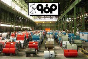 انطباق اقدام های شرکت فولادمبارکه با گزارش Wordsteel