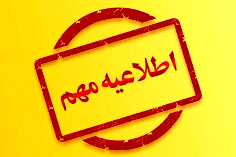 عدم حمایت گروه صنایع پتروشیمی خلیج فارس از کاندیداها در انتخابات شورای ماهشهر