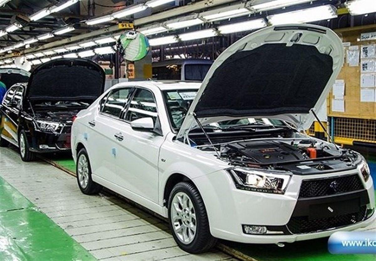 جهت مشاهده برندگان سومین دوره فروش فوق العاده ایران خودرو کلیک کنید