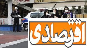 کرونایی ترین مناطق تهران مشخص شدند + جزئیات