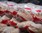 کاهش قیمت مرغ در بازار مصرف کنندگان
