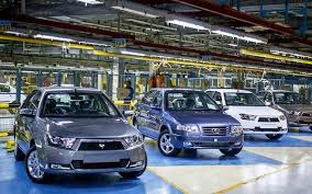 زمان قرعه کشی دور چهارم فروش فوق العاده ایران خودرو + اسامی برندگان