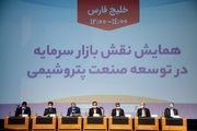 اگر اقتصاد ایران، بازار محور نشود همچنان درگیر فساد و ناکاراییها خواهیم بود