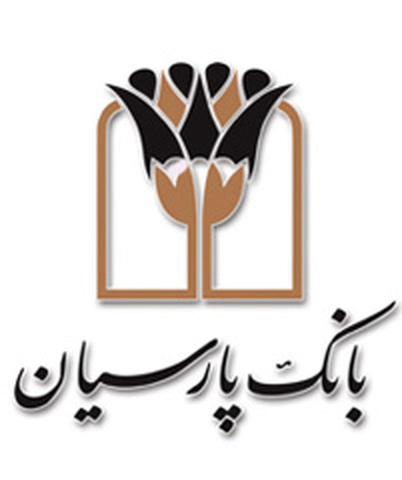 بانک پارسیان ساختمان نیمه تمام جامعه معلولین کشور را تکمیل کرد