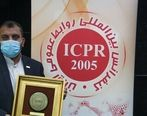 دریافت نشان عالی روابط عمومی و تقدیر از عملکرد رسانه ای شرکت فولاد مبارکه