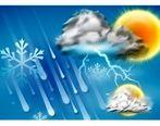 آخرین پیش بینی وضعیت آب و هوا سه شنبه 1 بهمن