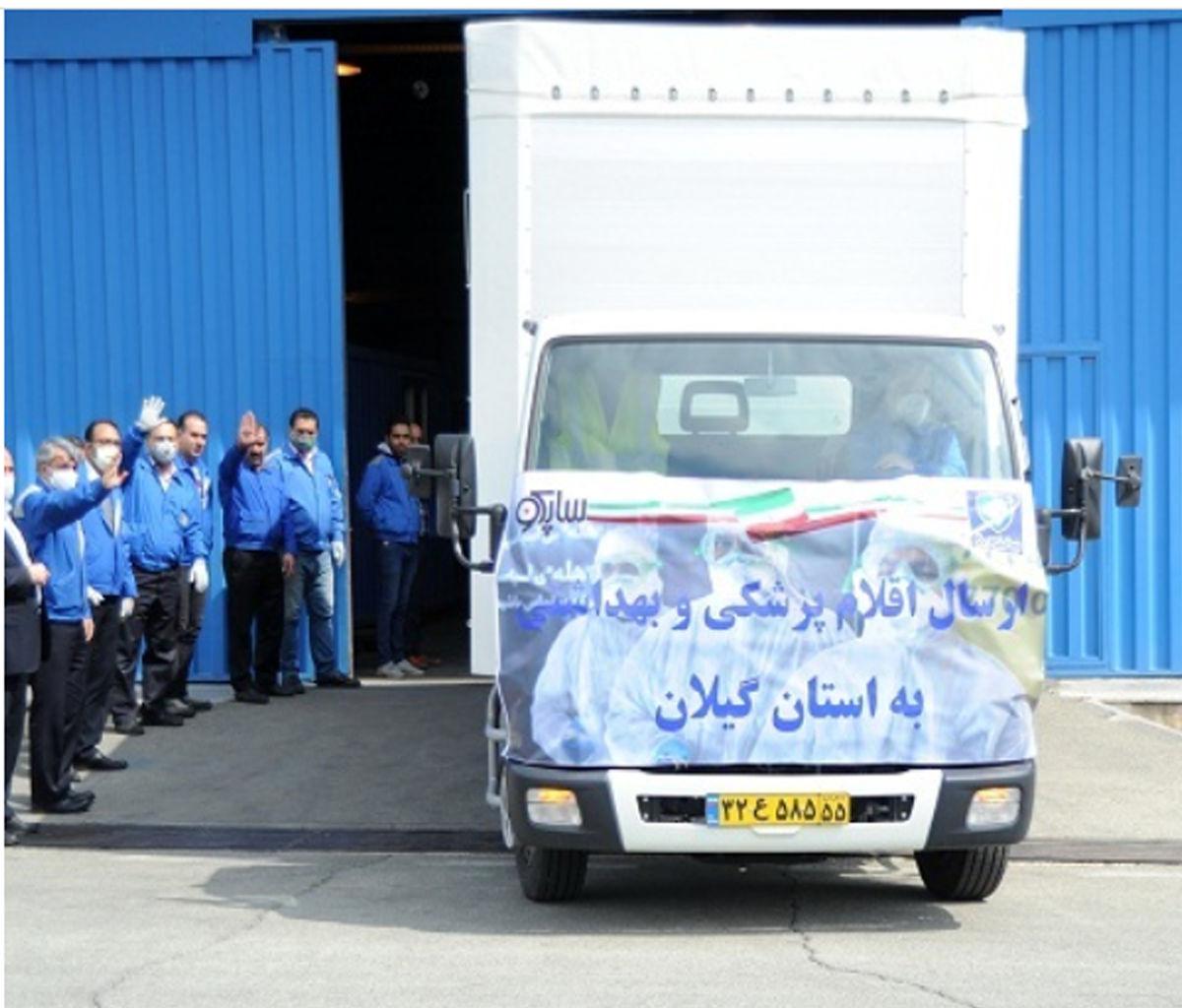 اعزام کاروان اقلام پزشکی و بهداشتی ایران خودرو به گیلان