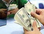 اخرین قیمت دلار و یورو در بازار ازاد یکشنبه 18 اسفند + جدول