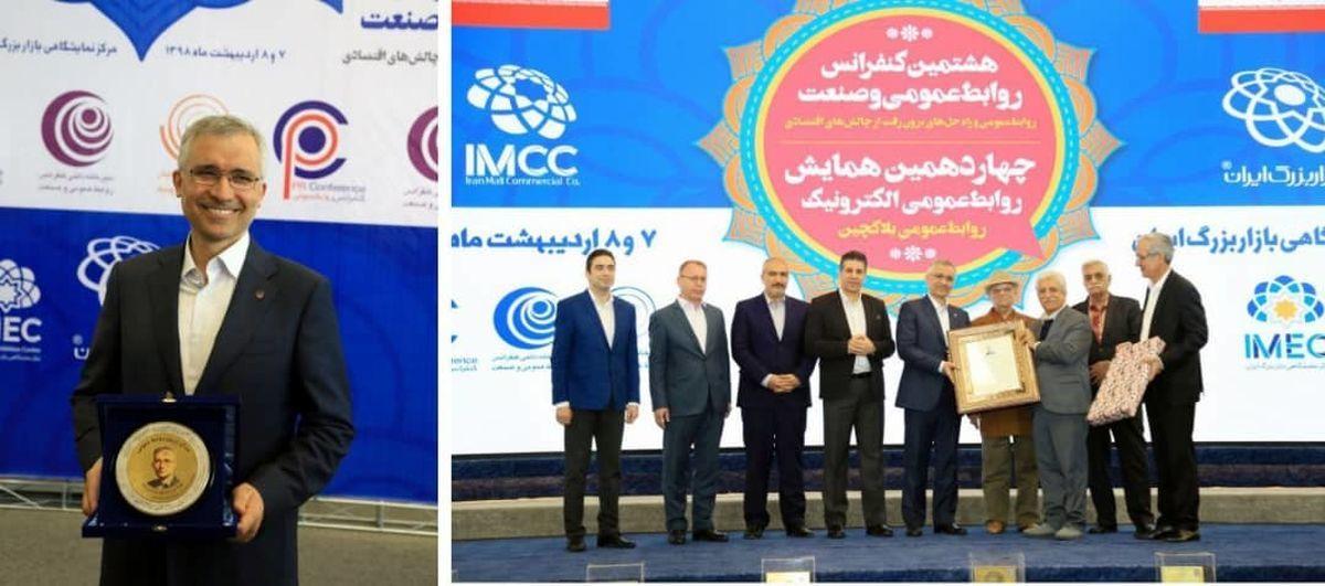 پیام مدیرعامل ذوب آهن اصفهان به مناسبت فرارسیدن روز روابط عمومی
