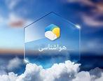 آخرین پیش بینی وضعیت آب و هوایی دوشنبه 7 بهمن
